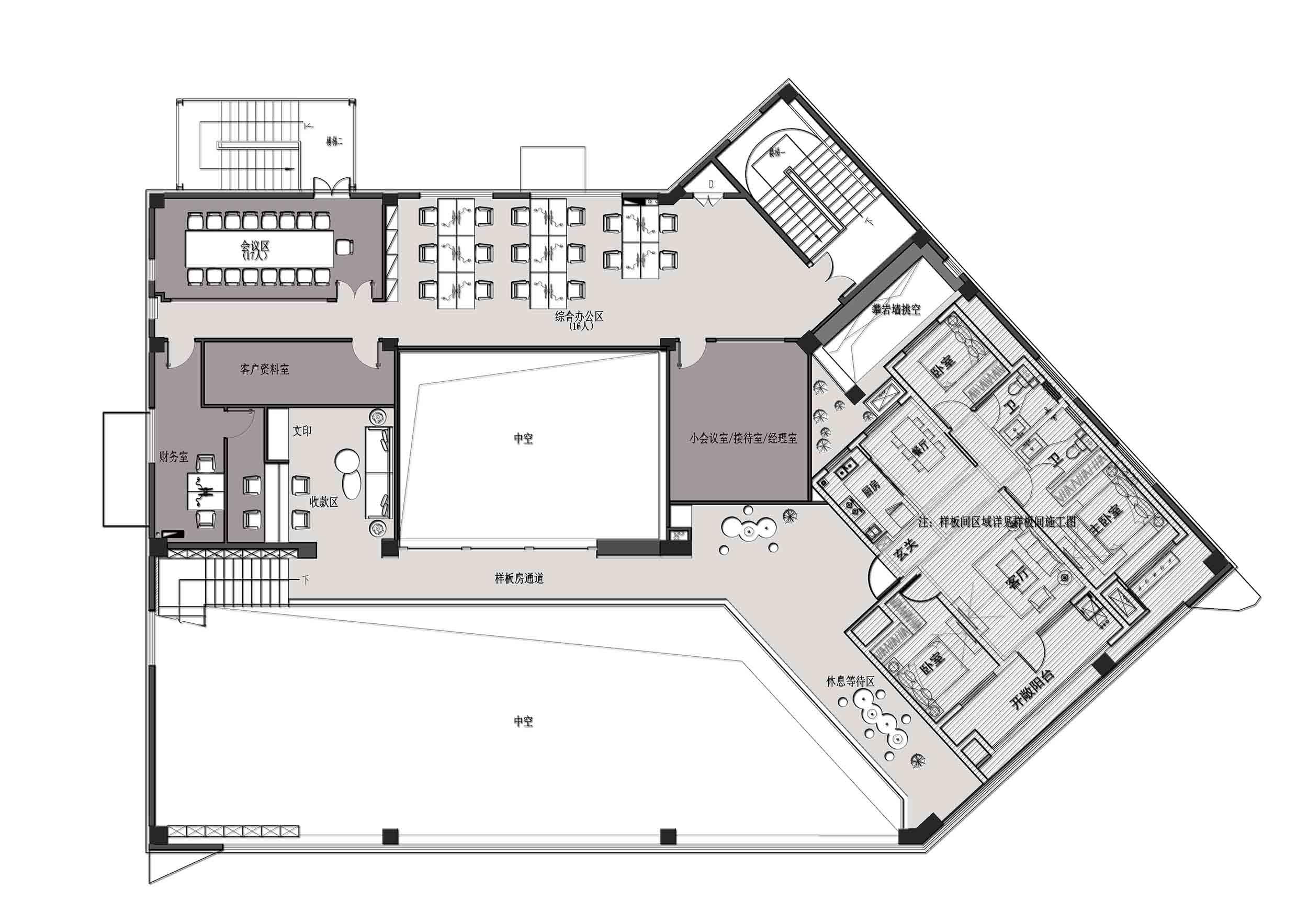 售楼中心设计案例,售楼中心实景图案例,售楼中心设计实景图